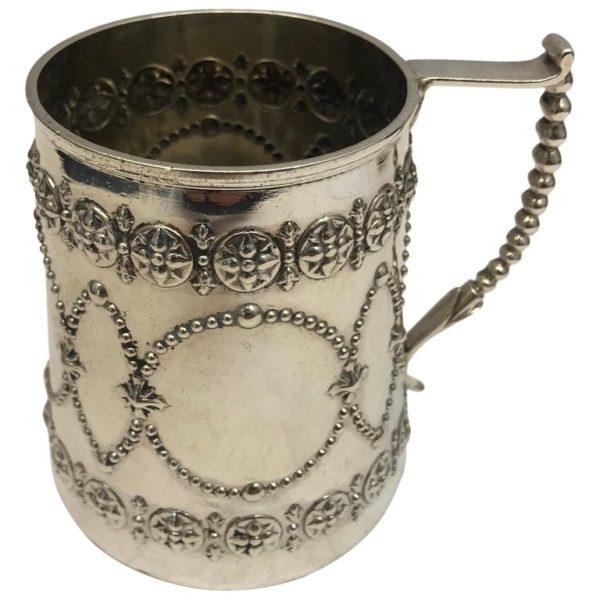 Antique Silver Mug London, c. 1870