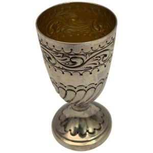 19th Century Miniature Silver Chalice