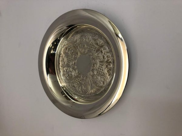 Silver Plate Circular Dish with Embossed Decoration & Broad Rim - main