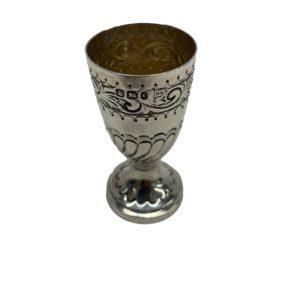 Mini Silver Chalice 1895